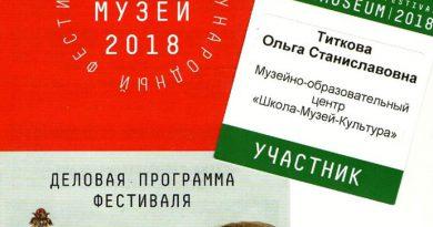 Новости коворкинг-офиса НКО г.Новокуйбышевск
